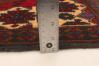 Afghan Teimani 3'0