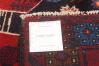 Afghan Teimani 2'11